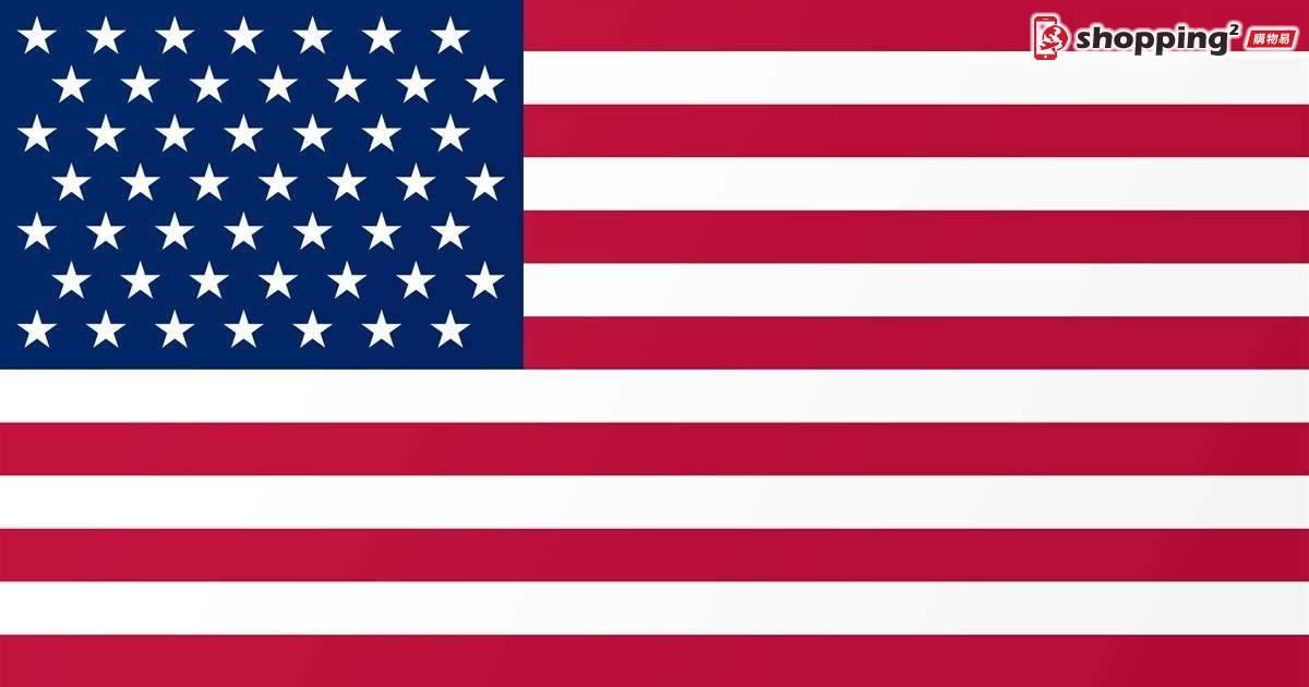 美國代購 本月服務匯率
